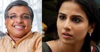 Kamala Das biopic will be a reality with or without Vidya Balan: Kamal