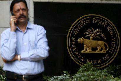 RBI rate cut: Is it good, bad or ugly?