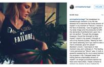 Razer: Erin Heatherton and the pains of a lingerie model