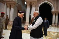 PM Modi meets Sultan Qaboos; India, Oman sign 8 pacts