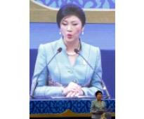 Handle water issues collectively: Thai PM