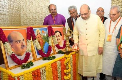 Amit Shah reviews party performance at BJP national executive