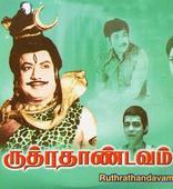 Rudhra Thaandavam (1978) Tamil
