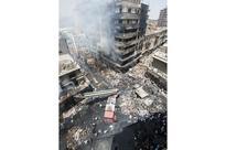Al-Andalus ablaze