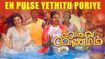 Kavalai Vendam movie review: Live audience response