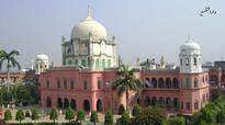 Darul Uloom Deoband issues fatwa against female foeticide