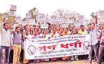 KMSS stages protest in Bongaigaon dist