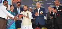 ISTE award for engineering college professor