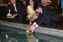 Japan's Prince Akishino to visit Thailand