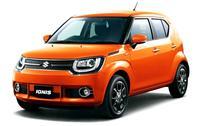 Maruti Ignis mileage and specifications revealed; lower power than Maruti Suzuki Swift