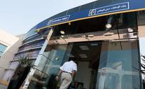 Emirates NBD expects sharp drop in retail loan growth in 2017