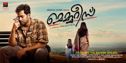 First Look: Prithviraj in Memories