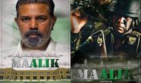 Why Maalik is kosher for KP