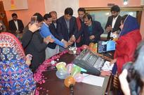 1st anniversary of FM 101 Bahawalpur observed today