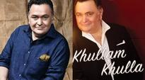 Rishi Kapoor reveals of buying his 1973 Best Actor award for Bobby and more in new book