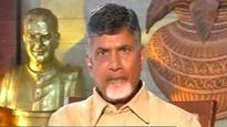 AP has developed infrastructure for e-Governance: CM Naidu
