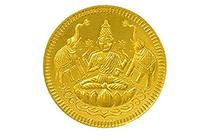 Amazon.in exclusive launches 999.9 purity gold coins from MMTC-PAMP