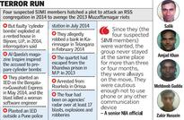 SIMI men wanted to bomb RSS meet