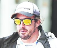 Alonso not hoping for much this season
