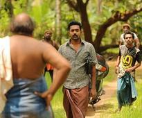 Thrissivaperoor Kliptham teaser: Fierce Aparna Balamurali outshines Asif Ali, Chemban Vinod Jose