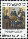 Popov demonstrates radio receiver, May 7, 1895