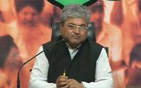 Dr. Ambedkar suggested demonetisation every 10 years, says BJP's Dushyant Gautam