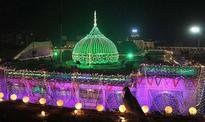 Data Sahib Urs: Lahore district govt declares public ...