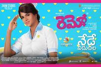 Sivakarthikeyan makes huge inroads in Telugu with 'Remo'