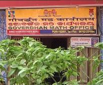 Govardhana Matha demands arrest of Adhokhyajananda