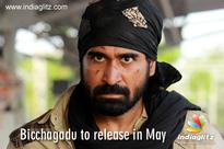 Bicchagadu to release in May