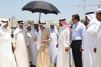 Bahrain plans new recreational destination