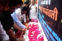BJP MP appeals for donation for martyr's family, kin disapprove
