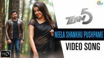 Sreesanth and Nikki Galrani's Team 5 movie song Neela Shankhu Pushpame out