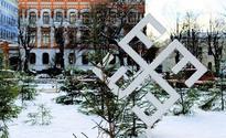 Latvia decorates Christmas trees with stylized swastikas