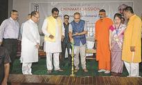 Swami Chinmayananda Memorial Lecture People should contribute CM