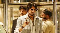 Kotigobba 2 movie review: Satyam shivam sundaram