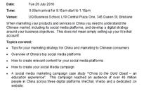 Brisbane: Doing Business with China - Be better prepared for Marketing and Social Media in China - Event Fully Subscribed