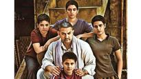 Aamir Khan's 'Dangal' to be premiered for the visually-impaired on Zee Cinema
