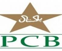 Rs1.08 billion spent by PCB in last three years