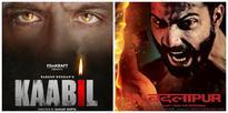 Hrithik Roshan's Kaabil and Varun Dhawan's Badlapur has a big similarity