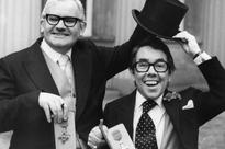 British celebrities bid goodbye to funny man Ronnie Corbett at his funeral