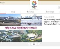 New Website Launches for Tokyo 2020