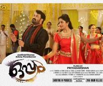 Mohanlal's 'Oppam' trailer to be screened with Rajinikanth's 'Kabali' in Kerala