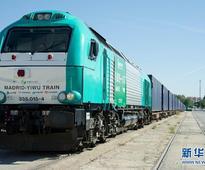 Yiwu-Madrid train line boosts China, Europe trade