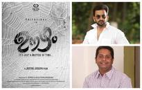 Prithviraj Sukumaran-Jeethu Joseph join hands for 'Oozham'; actor releases first look poster