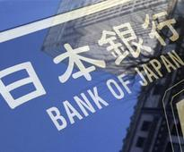 BOJ's Funo dismisses idea of central bank buying foreign bonds