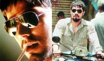 Dawood Ibrahim 61st birthday: 7 actors who portrayed dreaded D-Company gangster in Bollywood movies