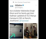 MS Dhoni's Personal Details Of Aadhaar Leaked On Twitter, Angry Wife Sakshi Tweets IT Minister