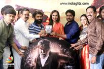 Simple audio launch of 'Kabali' completed