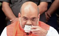 Amit Shah in Meghalaya as BJP sets eye on poll-bound northeast state